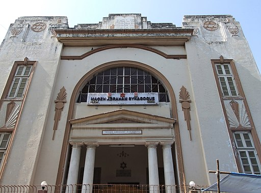 "Emmanuel Dyan [<a href=""https://creativecommons.org/licenses/by/2.0"">CC BY 2.0</a>], <a href=""https://commons.wikimedia.org/wiki/File:Ahmedabad_Synagogue.jpg"">via Wikimedia Commons</a>."